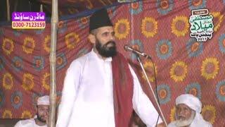 Allama Abdul Hameed Chishti Golarvi Khanewal. By Modren Sound Sialkot 03007123159