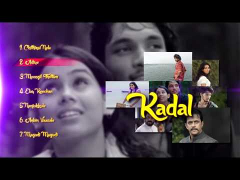 Kadal - Tamil Music Box