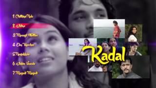 Kadal Tamil Music Box.mp3