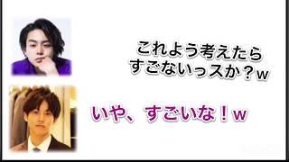 菅田将暉のオールナイトニッポン 2018.01.29 ゲスト・松坂桃李.