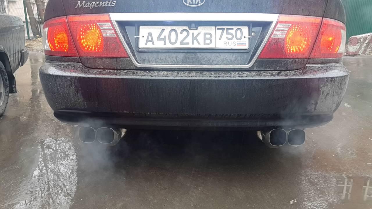 Объявления о продаже легковых авто kia magentis в украине. Чтобы купить или узнать цену на киа маджентис посетите наш автобазар.