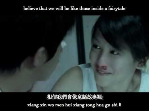 Michael Wong - Fairytale (Eng Subbed)