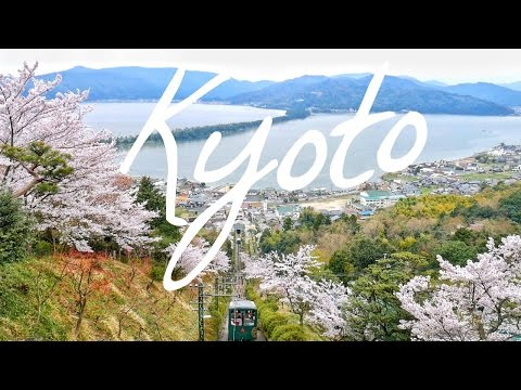 Kyoto Hidden Spots: Amanohashidate | Japan Kyoto Travel Guide