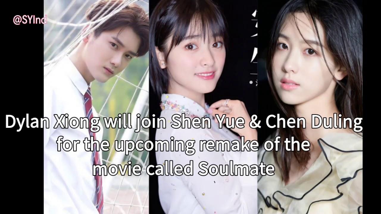 Chen dating rumors
