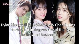 """Shen Yue New Drama """"Soulmate"""" CONFIRMED"""