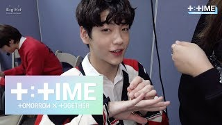 [T:TIME] SOOBIN's cotton swab massage - TXT (투모로우바이투게더)
