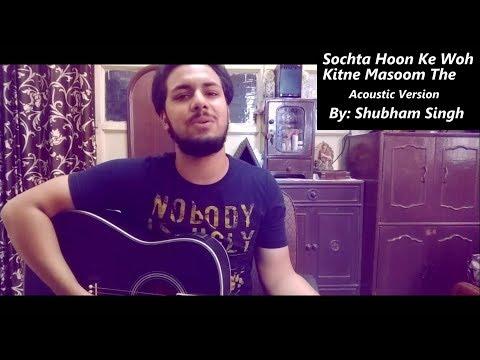 Sochta Hoon Ke Woh Kitne Masoom The | Junaid Asghar/Nusrat Fateh Ali Khan | Cover by Shubham Singh