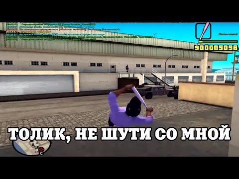 Охранник казино наказывает плохих игроковиз YouTube · Длительность: 4 мин1 с