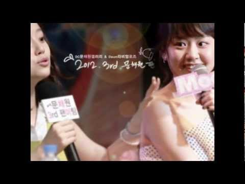 Moon Geun Young & Moon Chae Won FanMade OLYMPICS 2012