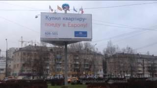 Креативная реклама в Брянске. ЖК Европейский(, 2013-11-18T08:11:19.000Z)