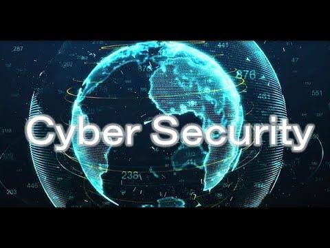 サイバーセキュリティー技術について