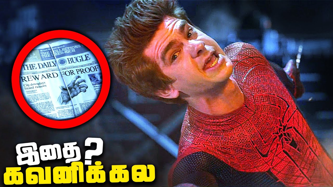Things you MISSED in The Amazing Spiderman 1 (தமிழ்)