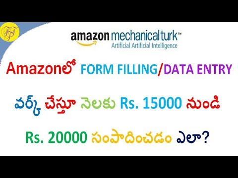 Earn Money With Amazon Form Filling Part Time Home Based Jobs | Telugu Tech Trends
