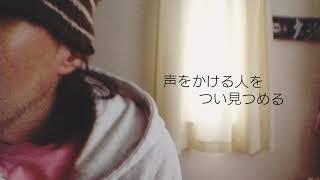 沢田知可子さんの『会いたい』をcoverしました。良かったら聴いて下さい。 Twitter/@dontleaveme4824.