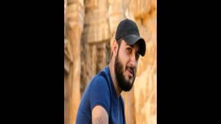 Ya Allah Raho Hbabi - يا الله راحو حبابي