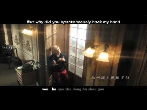 Jay Chou 周杰伦 - Obviously 明明就 English & Pinyin Karaoke Subs