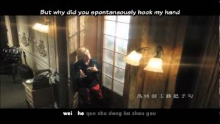 Jay Chou 周杰伦 - Obviously 明明就 English & Pinyin Karaoke Subs