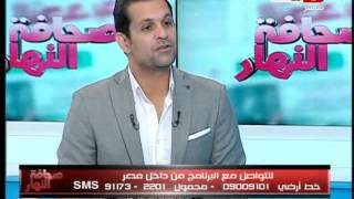 بالفيديو عدلى القيعى لمدير مديرية الشباب هوا مدير مديرية الشباب و الرياضة في بوركينا فاسو !!!