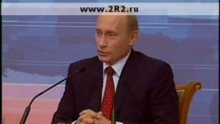 Путин сказал скачать аудиокниги - 2R2.ru