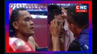 Chea Samneang Vs (Thai) Kreang Krai, CNC TV Boxing, 17/June/2018 | Khmer Boxing Highlights