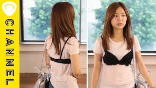 雑誌sweetで掲載!「Tシャツの上にブラジャーを重ねるコーディネート」 ...