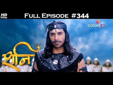 Shani - 7th March 2018 - शनि - Full Episode thumbnail