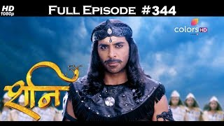Shani - 7th March 2018 - शनि - Full Episode