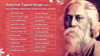 22 Best Rabindra Sangeet Collection | Debabrata Biswas | Subinoy Roy | Nilima Sen | Kanika Banerjee