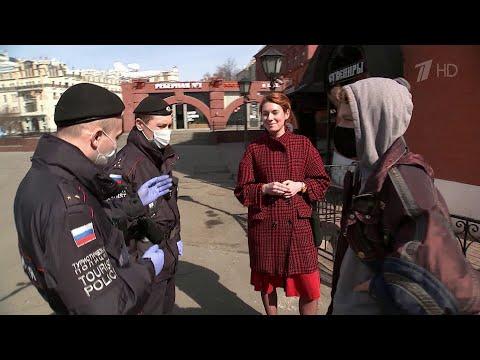 В России начинают штрафовать тех, кто нарушает режим самоизоляции в связи с коронавирусом.