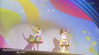 ゆいかおり「Ring Ring Rainbow!! (LIVE RAINBOW CANARY!!ver.)」