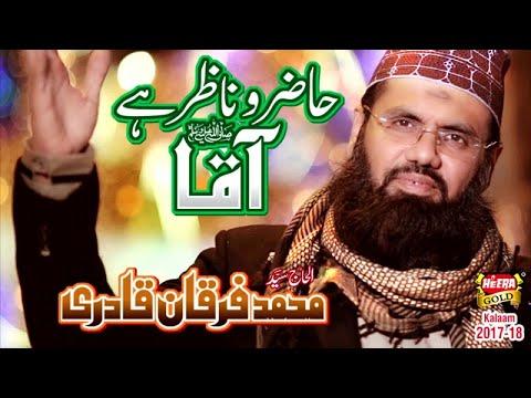 Furqan Qadri - Hazir O Nazir Hai Aqa - New Rabiulawal Naat 2017