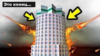 Ядерная катастрофа в GTA San Andreas...😱