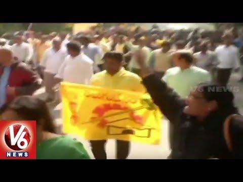 AP CM ChandraBabu Naidu Rally From AP Bhavan To Jantar Mantar In Delhi | V6 News