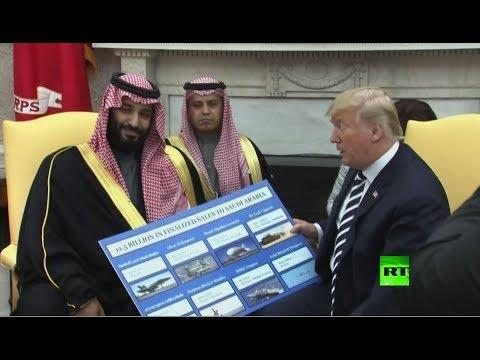 شاهد اللوحة التي عرضها ترامب على محمد بن سلمان أمام الصحفيين.. واسمع ماذا قال  - نشر قبل 1 ساعة