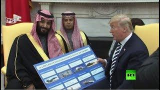 (فيديو) ماذا تعني اللوحة التي عرضها ترامب على الأمير محمد بن سلمان ؟!