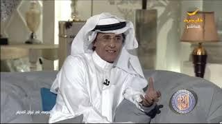 المديفر يواجه د. علي الموسى: الشباب لا يقرؤون لكم، وأعدادكم بمواقع التواصل قليلة