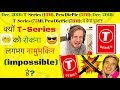 T-Series YouTube Success (HINDI Case Study)