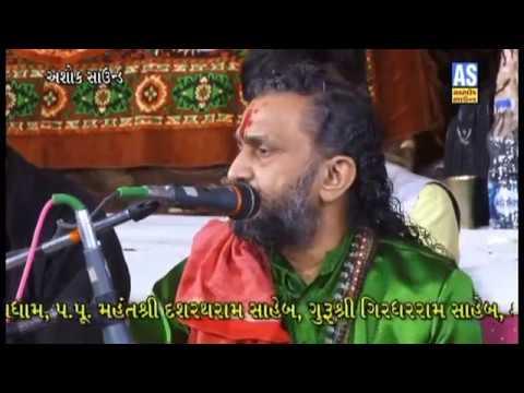 Vasudev Maharaj Bhajan Satsang || Bheval Dham Live || Gujarati Lok Dayro 2018