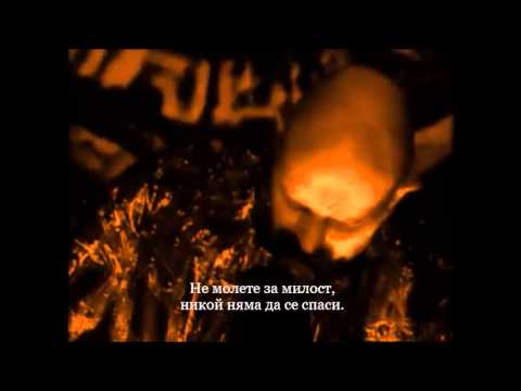 Judas Priest - Judas Rising - превод/translation