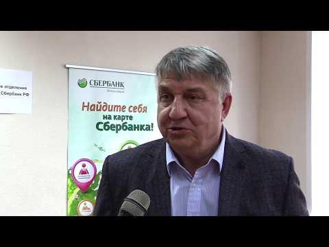 Алексей Нарыкин, глава Саратовского отделения Сбербанка