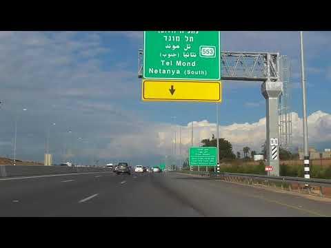 Israel driving in Kfar Saba and highway
