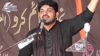 Allama Asif raza alvi new majlis shah syed bulhu 5 zilhajj 2017 part 2 3