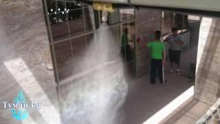 Система туманообразования(Работа форсунки!, 2016-06-21T09:21:45.000Z)
