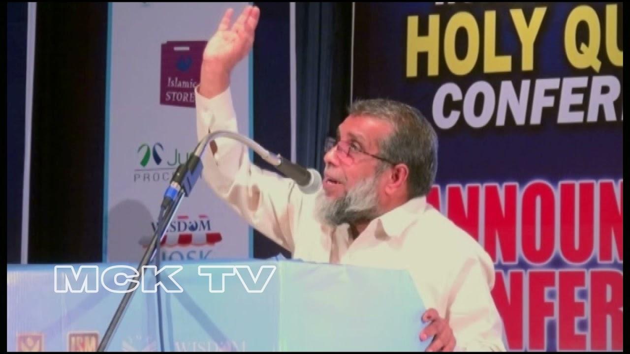 പ്രവാചകന്മാരെ അള്ളാഹു നിയോഗിച്ചതെന്തിന് | കുഞ്ഞി മുഹമ്മദ് പറപ്പൂർ | MCK TV