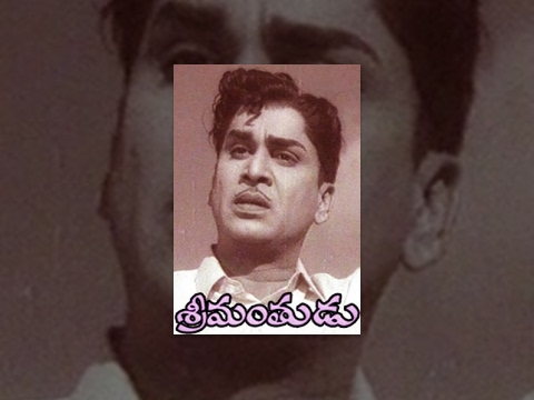 Srimanthudu Full Length Movie | ANR, Jamuna