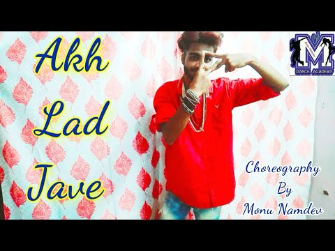 Akh Lad Jave // Badshah // Dance // Monu Namdev //m. Cool Dance & Drama Academy