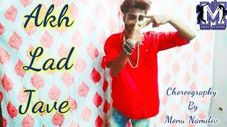 Gambar cover Akh Lad Jave // Badshah // Dance // Monu Namdev //M. Cool Dance & Drama Academy