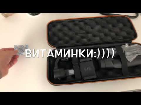 Бюджетный стабилизатор палка для телефона, начинающим. Rollei GO! (MOZA Mini-mi)