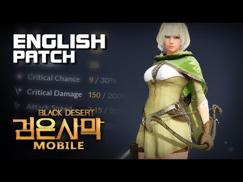 Black Desert Mobile - English Patch - Manual Installation - Android on PC - F2P - KR
