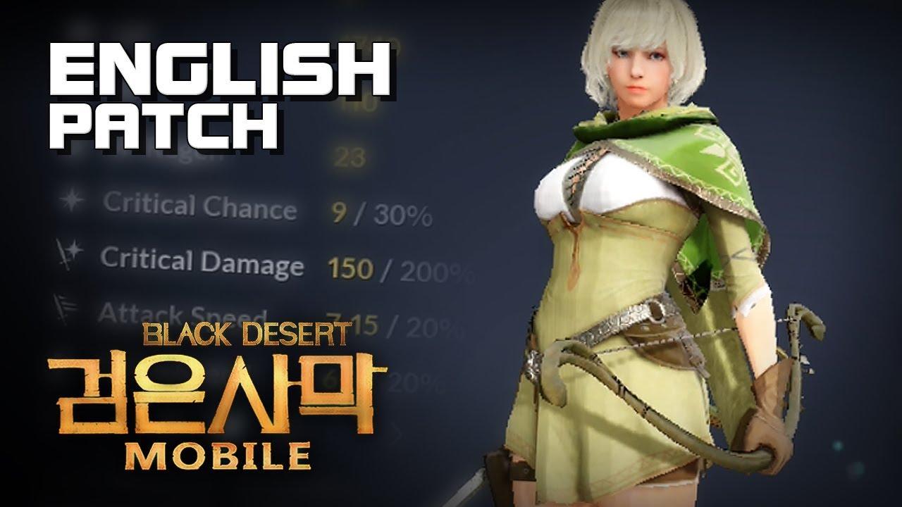 patch black desert mobile